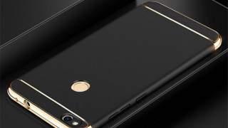 Crna/zlatna Zaštitna Maska Za Huawei P10 Lite