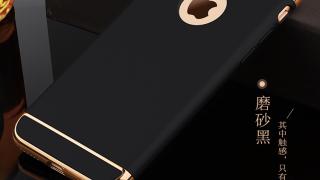 Luxery Iphone 6  6s Zaštitna Maska