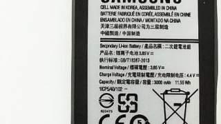 Nova Originalna Baterija Za Samsung Galaxy Note 5 Sm-n920