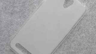 Bijela Zaštitna Maska Za Acer Liquid Z6 Plus