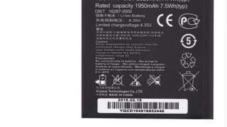 Nova Original Baterija za Huawei Y300 Y336 Y500 Y516 Y535C Y540